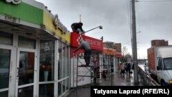 Снос торговых павильонов в Красноярске (архивное фото)
