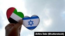 Знамињата на ОАЕ и Израел во форма на срце