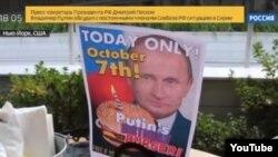 Šankerka restorana kasnije je rekla da je Putin burger bila njena ideja i da je izgubila posao