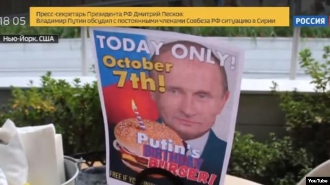 Lajmi i rremë për hamburgerin për Putinin.