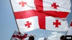 Gürcüstan bayrağı.