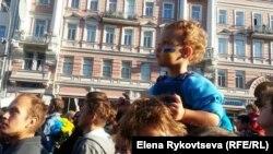 Marș pașnic pro-ucrainean la Moscova