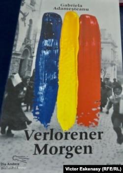 """Traducerea în limba germană a romanului """"Dimineață pierdută"""""""