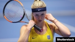 Ukraine's Elina Svitolina will compete in the U.S. Open tennis tournament, which starts August 28.