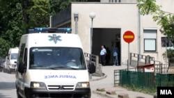 Клинички центар Скопје.