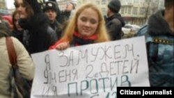 Voroneg protest
