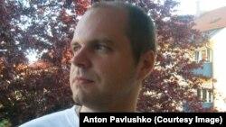 Антон Павлушко
