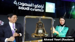 Церемония открытия торгов ценными бумагами Saudi Aramco. Эр-Рияд, 11 декабря 2019 года.
