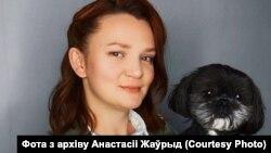 Анастасія Жаўрыд