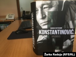 Šabac izdavač celokupnih dela Radomira Konstantinovića