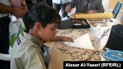 خطاط عراقي واعد