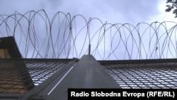 """Crnogorski Apelacioni sud je 2016. godine potvrdio osuđujuću presudu za slučaj """"Morinj"""""""
