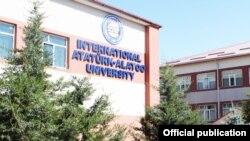 """Международный университет """"Ала-Тоо""""."""