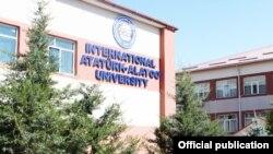 Международный университет «Ататюрк – Ала-Тоо» в Бишкеке.