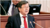 New Kyrgyz PM Confirmed