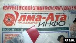 Рамазан Есіргепов негізін қалап, жетекшілік еткен «Алма-Ата Инфо» тәуелсіз газеті.