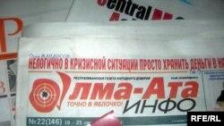 Қазақстанда шығатын «Алма-Ата инфо» тәуелсіз газеті.