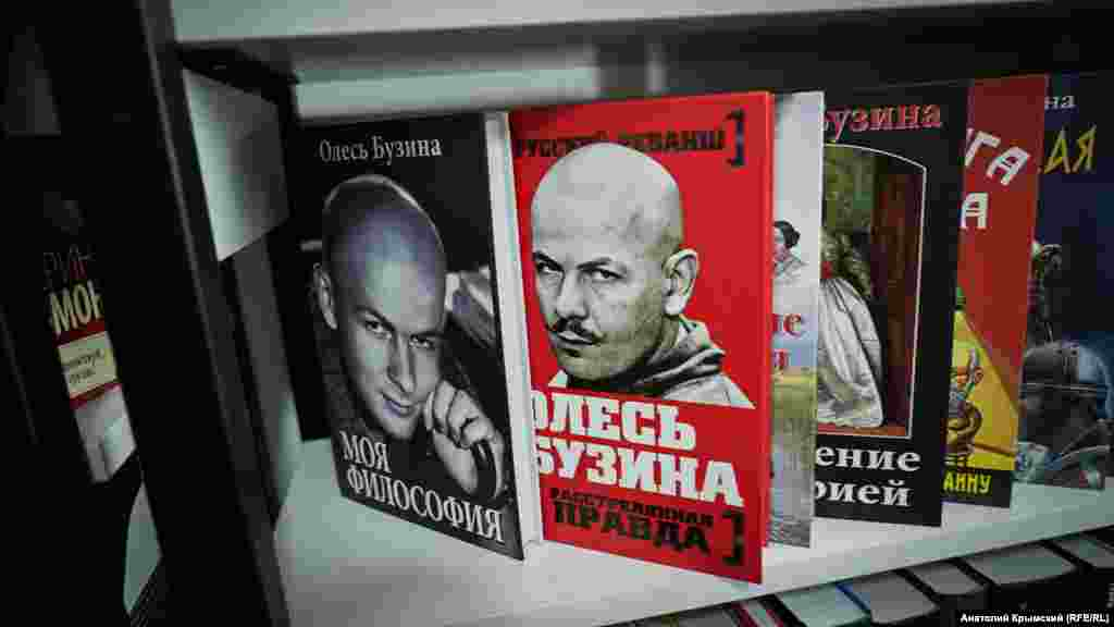 Продавец магазина «Пресса» рассказала, что в 2015-2016 годах в старом аэропорту книги украинского писателя Олеся Бузины гости Крыма «брали чуть ли не нарасхват»
