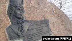 Памятная шыльда на камяні ў Мерачоўшчыне