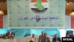 احد الكيانات الانتخابية يعلن عن تشكيلته في تشرين الاول الماضي ببغداد