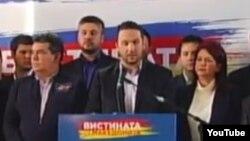 Мартин Костовски, претседател на Општинската организација на СДСМ во Куманово.