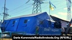 КПВВ «Майорськ» у Донецькій області