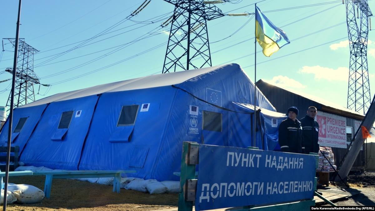 Сивохо рассказал, как «улучшат» пересечение КПВВ на Донбассе