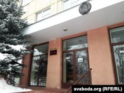 Суд Цэнтральнага раёну Гомля