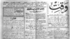 """Вакыт"" газеты, Оренбур, 3 сентябрь 1917 ел (№2280)"