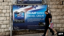 Улица в центре Иерусалима