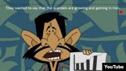 عکسی از انیمیشن ساخته wcrowstudio