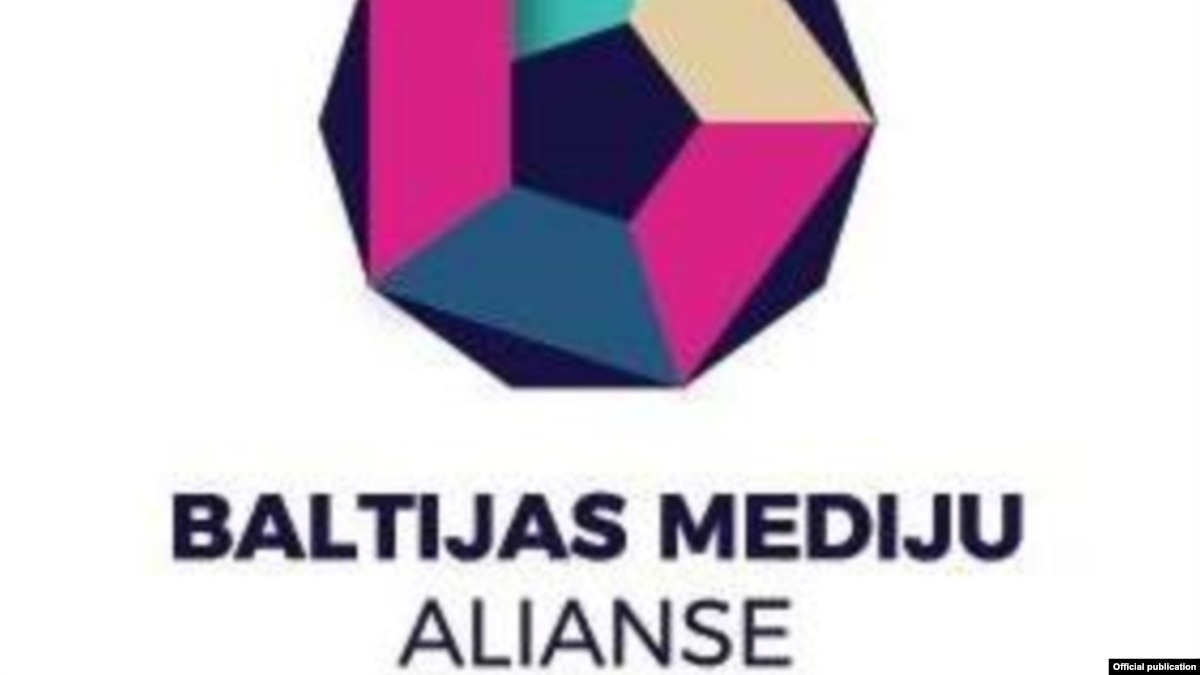 В Латвии и Эстонии прошли обыски в компании, которая транслирует русскоязычные телеканалы