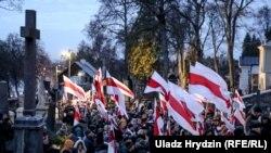 Церемонія поховання у Вільнюсі