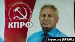 Предвыборный плакат Ивана Желтенко