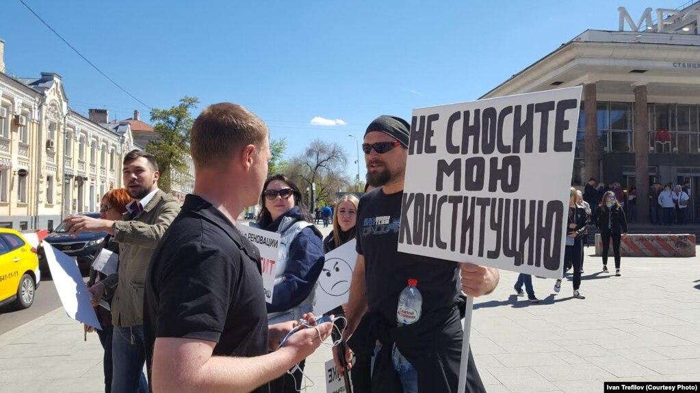 Москвичи против сноса