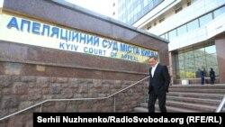 У червні суд повернувпрокуратурі обвинувальний акт у справі, де одним з фігурантів є Микола Мартиненко