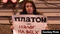 Активистка Российского социалистического движения