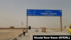 Граница меѓу Пакистан и Авганистан.