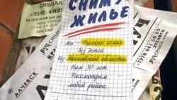 Квартиры в Крыму: а что так дорого? | Радио Крым.Реалии