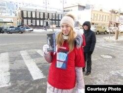 Акция гражданских активистов в Томске