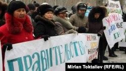 Бишкектеги бир нааразылык акциядан, 13-февраль, 2012.