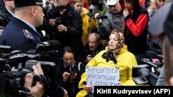 Митинг в поддержку оппозиционных кандидатов на выборы в Мосгордуму. Москва, 17 августа 2019