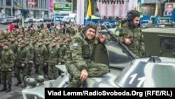 День захисника України, Дніпропетровськ, 14 жовтня 2015 року