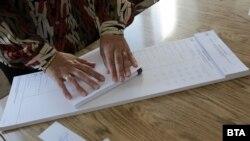 La o secție de votare în Bulgaria