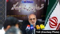 محمد حسین مقیمی، رییس ستاد انتخابات کشور