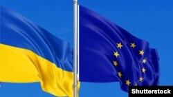 В МЗС додали, що розпочаті відповідні процедури щодо застосування обмежень проти окремих осіб, які підпадають під санкції ЄС