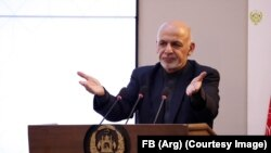 Incumbent Ghani is running again.