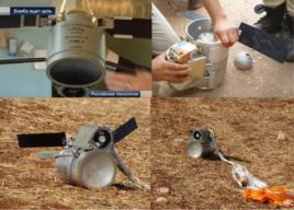 Кассетные бомбы, применяемые ВВС России в Сирии, – по данным расследовательской группы Conflict Intelligence Team