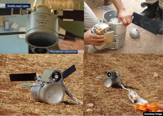"""Неразорвавшиеся суббоеприпасы """"умной"""" кассетной бомбы РБК-500 СПБЭ-Д. Слева - для примера - скриншот сюжета из программы на телеканале """"Россия"""", на двух фото справа - фото, предоставленные авторам расследования CIT сирийскими активистами"""