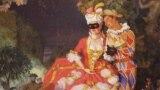 Константин Сомов. Арлекин и дама. 1921